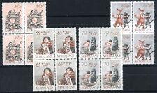 Nederland Kinderzegels 1982 1275-1278 blokken van 4 *75% van de postkantoorprijs