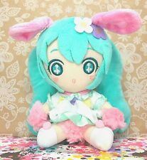 Usamimi Hatsune Miku Plush doll Spring 2017 ver. Prize Taito Japan Bunny US Sell