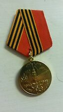 Old Soviet Russian 50 Years Medal