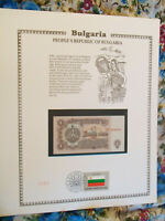 Bulgaria Banknote 1 Leva 1974 P 93  UNC  w/FDI UN FLAG STAMP Prefix БХ