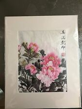CN101 HANDPAINTED ORIENTAL ART CHINESE COLOR INK  BRUSH  PAINTING CHUNMANQIANKUN