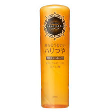 ☀ Shiseido Aqualabel Moisture Lotion EX RR 200ml Moisturiser Orange Japan ☀