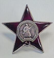 {BJSTAMPS}  Russia USSR WWII Original Enameled Silver Red Star Medal #1200620