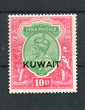 KUWAIT  1923 SG15 10r WMK L-STAR KEY VALUE GRN-SCARLET UMM / MNH