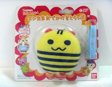 Tamagotchi Connection 2004 V1 V2 V3 V4 V5 V6 Plush Pouch Doll Shimashimatchi