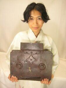 ANTIQUE JAPANESE EDO ERA (c. 1700) HUGE  FORGED IRON CASTLE ENTRY LOCK