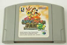 Banjo to Kazooie no Daiboken 2 N64 Nintendo 64 From Japan