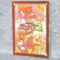 DISGAEA 2 Settei Shiryoshu Art Material Illustration Booklet PS2 Book Ltd