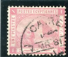 Egypt 1879 QV 1pi rose (watermark inverted) very fine used. SG 47w.
