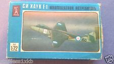 RARE RUSSIAN LANGUAGE MADE IN USSR HAWKER SEA HAWK 328 1/72 MODEL AIRCRAFT