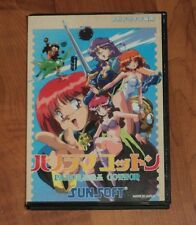 Panorama Cotton (Sega MD Mega Drive) JP Japan import shooter