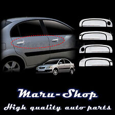 Chrome Door Handle Catch Cover Trim for 06~11 Kia Rio/Rio5