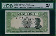 JORDAN. 1 Dinar, 1949. P-6c. PMG Choice Very Fine 35 Black serial numbers