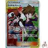 Pokemon Card Japanese - Red & Blue SR 108/095 SM12 - MINT HOLO Full Art