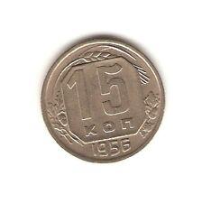 1956 USSR RUSSIA  Coin 15 Kopeks