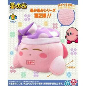 Sleeping Kirby Hand Knitted Style 12 inch 33cm Plush Japan (100% authentic)