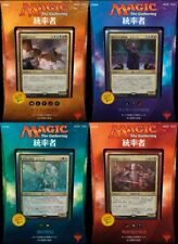 Commander 2017 set of 4 EDH Japanese, Sealed, FAST shipping from US