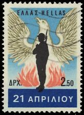 "Greece 901 (Mi958) - National Revolution ""Soldier and Rising Phoenix"" (pa11620)"