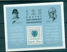 MUSICA - MUSIC ESTONIA 1995 Singer's Festival 125th Anniversary block