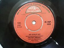 GEET SONGS ASHA DEVI BIKANER MARWARI RAJASTHANI rare EP RECORD 45 vinyl EX