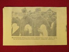 "German WW2 leaflet with photo of ""happy"" soviet POW's in Stalag."