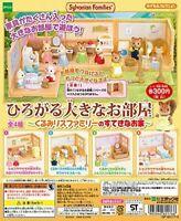 EPOCH Sylvanian Families All 4 (type) set Gashapon toys Miniature Figure