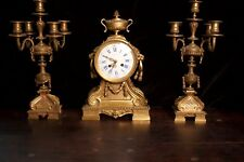 Antique Gilt Bronze French Clock Set, Garniture, ca 1890