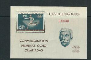 PARAGUAY 1963 OLYMPICS theme celebrating PIEREE de COUBERTIN souvenir sheet MNH