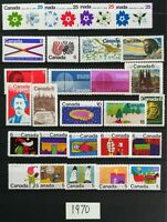 CANADA Postage Stamps, 1970 Complete Year Set collection, Mint NH, See scans