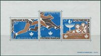 French Polynesia 1976 SG224 Olympic Games MS MNH