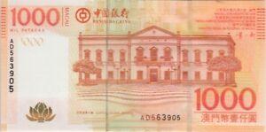 Macau  P. 113a 1.000 1000 1,000 Patacas 8.8.2008 Prefix AD, Banco Da China, UNC