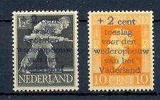 NEDERLAND 1945 PRIVE OPDRUK + 2 ct -VOOR DEN OPBOUW VAN HET VADERLAND **PF @2
