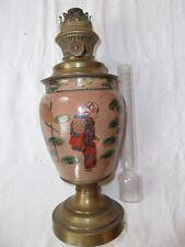 Lampe à pétrole ancienne en faïence LEMPEREUR & BERNARD Japon Japanese style