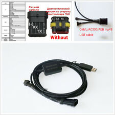 Gas ECU to Pc USB Cable Debugging Cable/Diagnosis Cable For AC300/AEB mp48 /OMVL