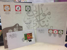 Stamps Of Malaysian Calligraphy Folder Set