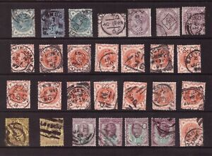 Great Britain QV Perfins used stamps selection