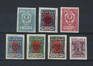 Russia Far Eastern Republic 1922 Sc# 53/67 White Army imperf 7 stamps MNH