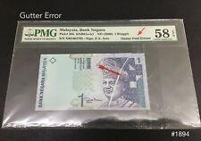 "Malaysia - 11th RM1 "" Gutter Error "" | PMG 58EPQ"