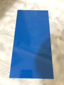 G10 Blue 1x300x150mm Sheet for knife scales/handle liner/bushcraft/slingshots