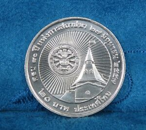 King Bhumibol Adulyadej Rama IX 2015 Thailand 20 Baht Coin Thammasat University