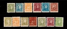 China 1945 stamps Unused #306 (Unissued)