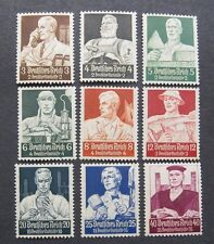 Germany Stamps B59-B67 MNH Set.  See UPDATE in Details and Pictures