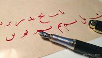 Jinhao fountain pen qalam with left oblique nib for Arabic, Farsi calligraphy D3