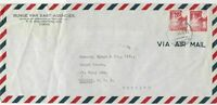 japan 1964 Airmail Tokyo Cancel Fisherman Stamps Cover to England Ref 30818