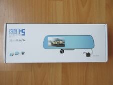 HD Rear Mirror Parking Camera Recorder Car Dash Cam DVR - NEW
