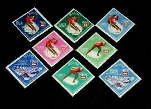 PANAMA #447-447g,  1963, WINTER OLYMPICS INNSBRUCK, SINGLES, MNH, NICE! LQQK!