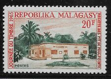 Malagasy Republic (Madagascar) Scott #366, Single 1965 Complete Set FVF MNH