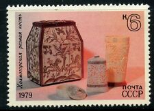 STAMP /  TIMBRE RUSSIA / RUSSIE / NEUF N° 4600 ** ARTISANAT / SCULTURE