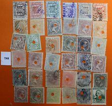 Spain TA9 Lot 35 ╠╬╣ Alfonso, Alegoria, Isabe,, variedad LUJO Telegraf, apr 180€