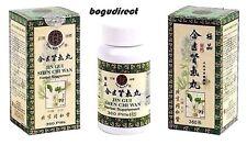 2 x 360 pills, Beijing Tong Ren Tang Jin Gui Shen Chi Wan, (Kidney) 同仁堂極品金匱腎氣丸